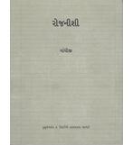 book551 1