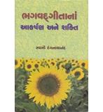 book566 1