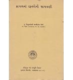 book573 1