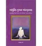 book588 1