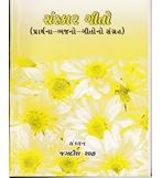 book619 1