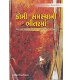 book635 1