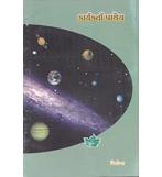 book649 1