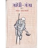 book700 1