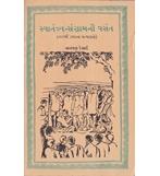 book751 1