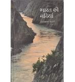 book784 1