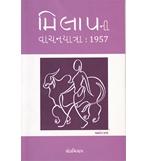 book795 1