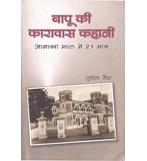 book846 1