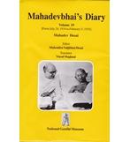 MAHADEVBHAI'S DIARY VOL - 19