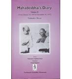 MAHADEVBHAI'S DIARY VOL - 22
