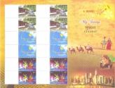my stamp
