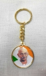 keychain with Gandhiji's Photograph Golden(K25)