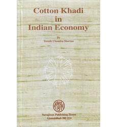 Cotton Khadi in Indian Economy 1