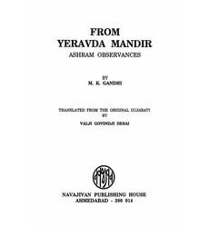 book17 2