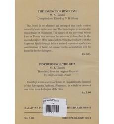 book17 5