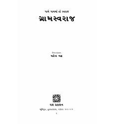 book596 2