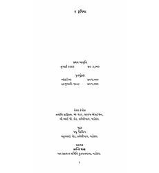book596 3
