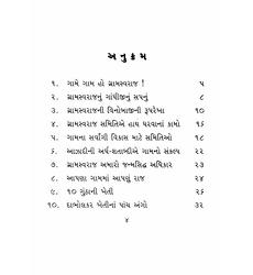 book596 4