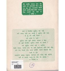 book596 5