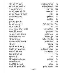 book619 10