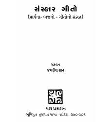 book619 2