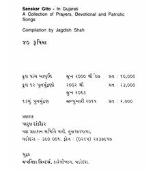book619 3