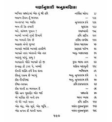 book619 4