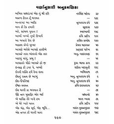 book619 5