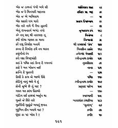 book619 6