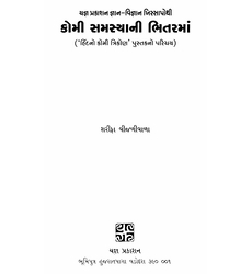 book635 2
