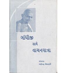 book714 1