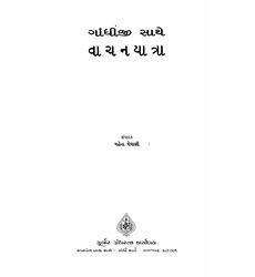 book714 2
