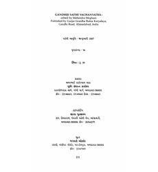 book714 3