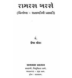 book730 2
