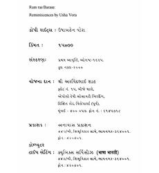 book730 3