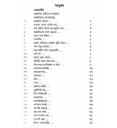 book730 4
