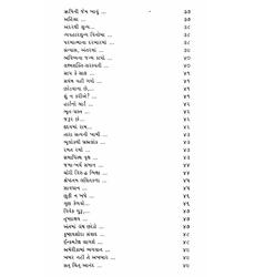 book730 6