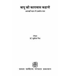 book846 2